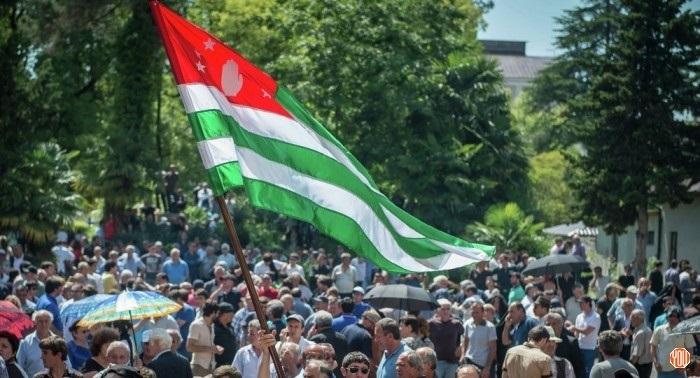 Поздравления в открытках на День независимости (День освобождения) Республики Абхазия 011