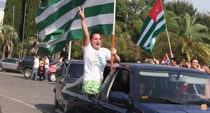 Поздравления в открытках на День независимости (День освобождения) Республики Абхазия 012