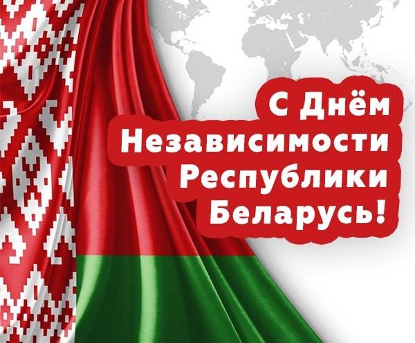 Поздравления в открытках на День независимости (День освобождения) Республики Абхазия 013