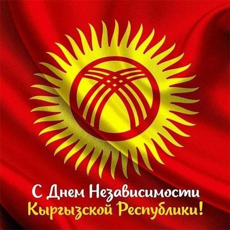 Поздравления в открытках на День независимости (День освобождения) Республики Абхазия 014
