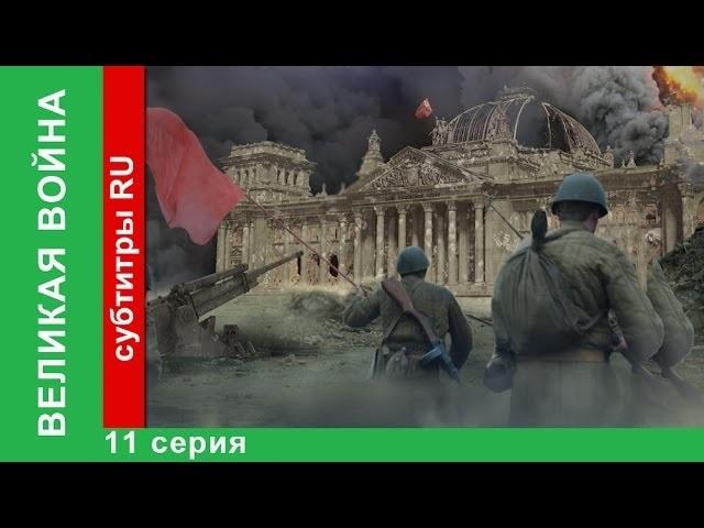 Поздравления в открытках на День независимости (День освобождения) Республики Абхазия 017