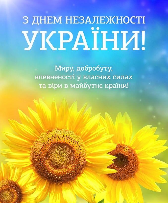 Поздравления в открытках на День независимости Туркменистана 001
