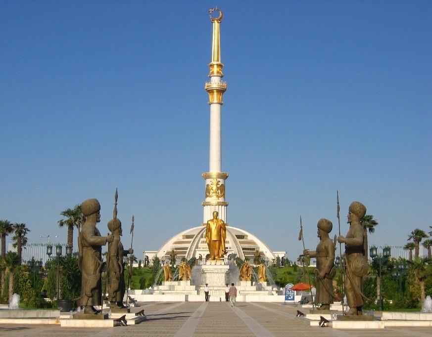 Поздравления в открытках на День независимости Туркменистана 002