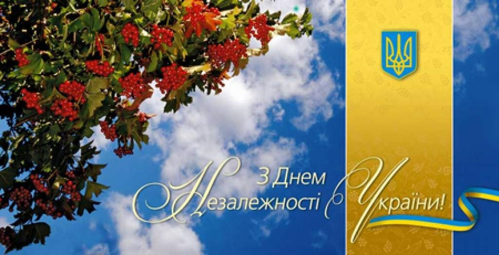 Поздравления в открытках на День независимости Туркменистана 003
