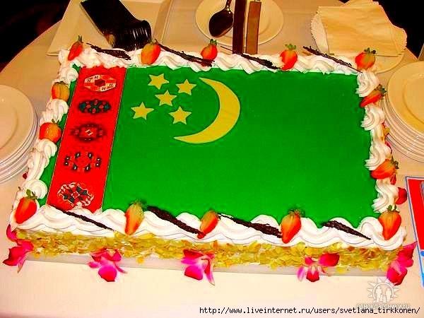 Поздравления в открытках на День независимости Туркменистана 005