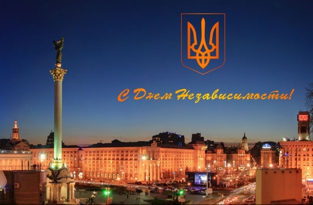 Поздравления в открытках на День независимости Туркменистана 006
