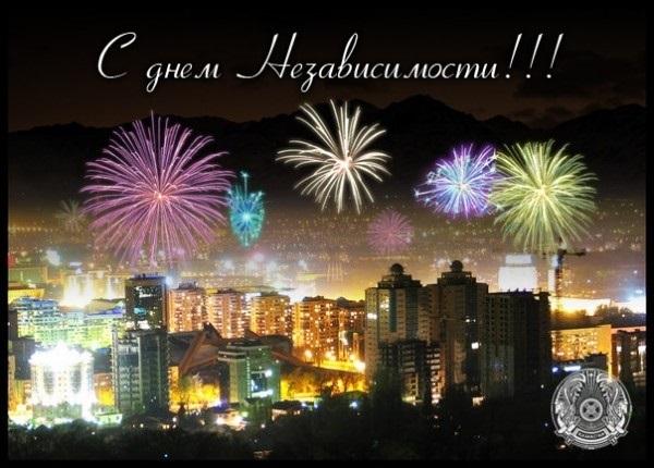 Поздравления в открытках на День независимости Туркменистана 008