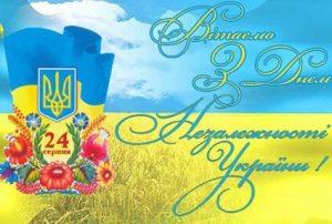 Поздравления в открытках на День независимости Туркменистана 013
