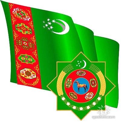 Поздравления в открытках на День независимости Туркменистана 014