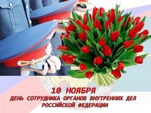 Поздравления в открытках на День работников органов юстиции в Казахстане 005 001