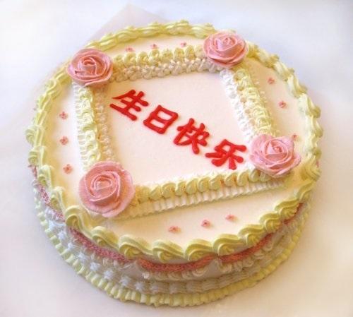 поздравление с днем рождения от китайки заступился жену
