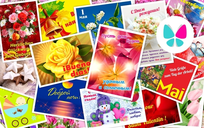 Поздравления в открытках на День французского сообщества в Бельгии 001
