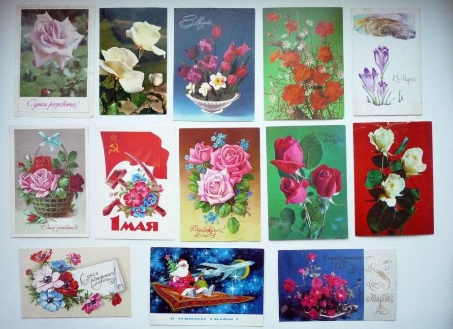 Поздравления в открытках на День французского сообщества в Бельгии 002