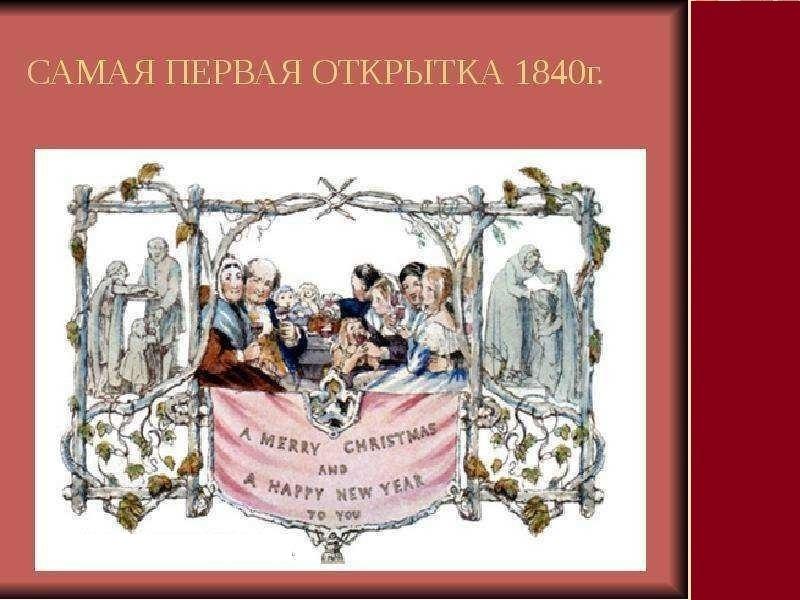 Поздравления в открытках на День французского сообщества в Бельгии 009