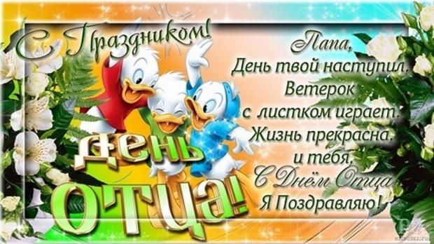 Поздравления в открытках на День французского сообщества в Бельгии 011