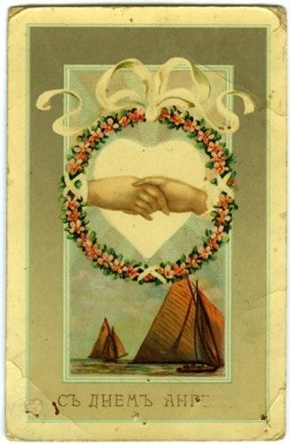 Поздравления в открытках на День французского сообщества в Бельгии 018