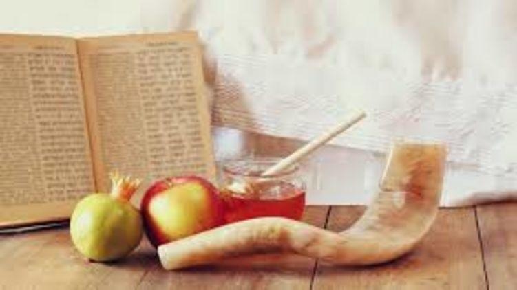 Поздравления в открытках на Рош аШана — еврейский Новый Год 020