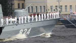 Праздник Военно морского флота Болгарии 009