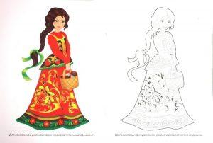 Раскраски русские красавицы для детей 019