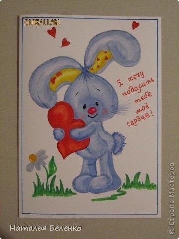 рустик нарисовать открытку для друга первый класс анкеты для