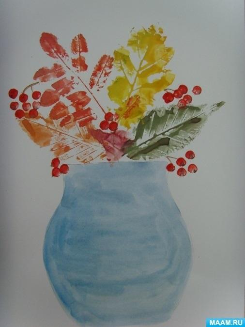 Осенний букет из листьев в вазе рисунки