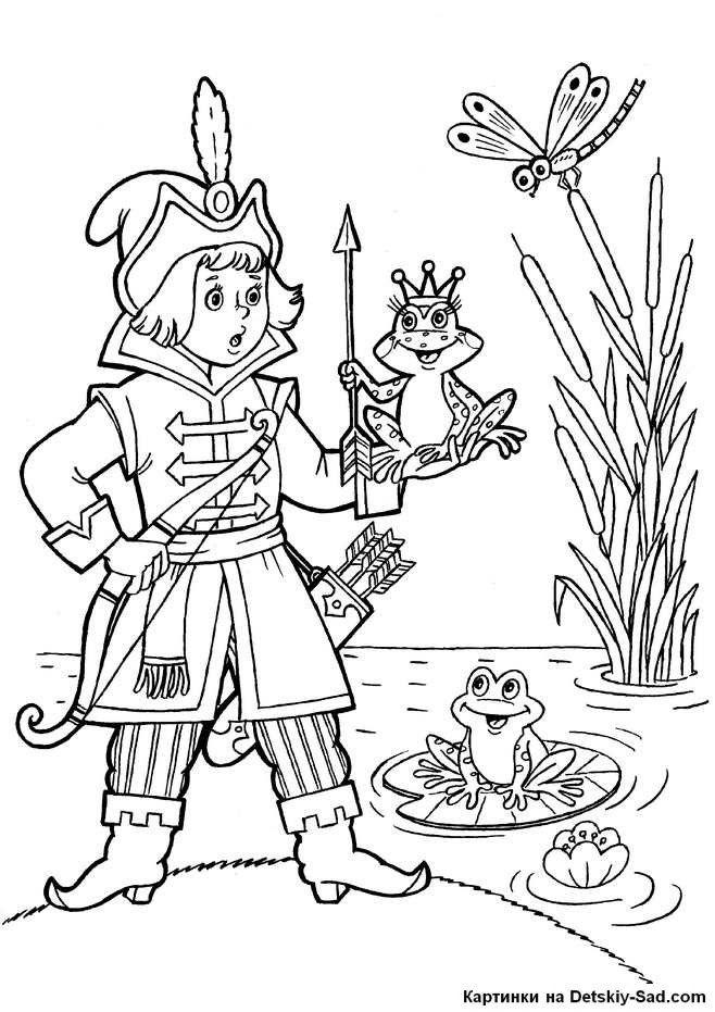 Сделать, русские сказки картинки карандашом