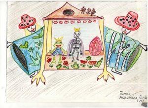 Рисунки ярмарка для детей 005