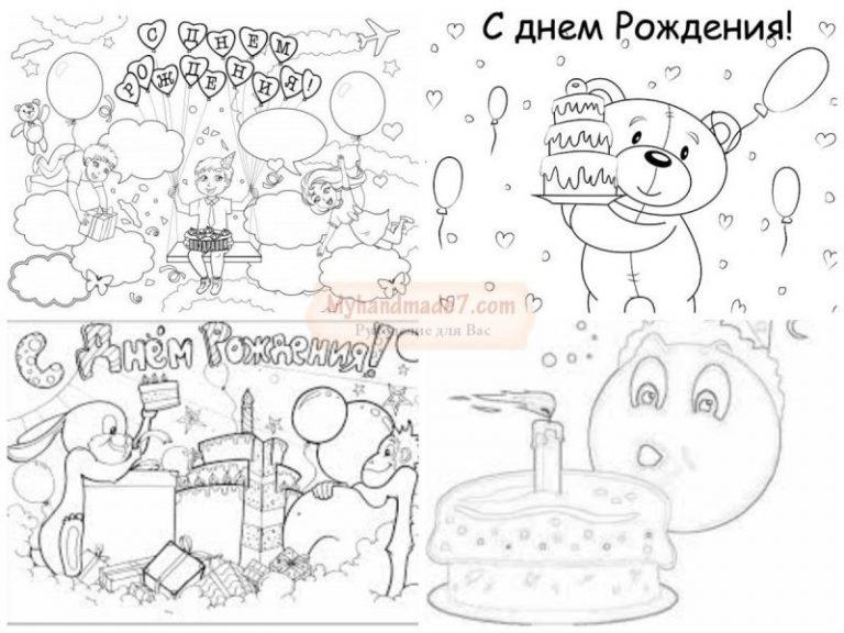 Днем, какую нарисовать открытку на день рождения дедушке