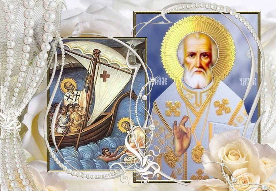 Картинка с рождеством святителя николая чудотворца