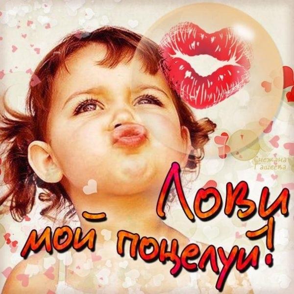 Романтические картинки про любовь с поцелуями 017