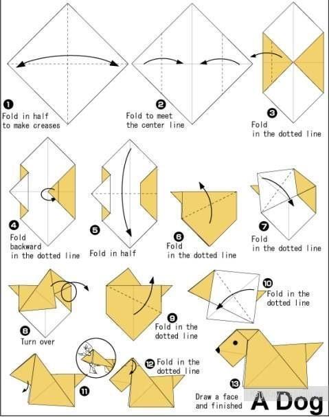 Собачка из модулей оригами – скачать схему 014