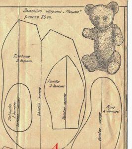 Советские выкройки игрушек 003