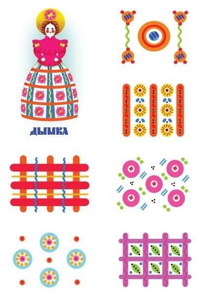 Узоры глиняных игрушек 016