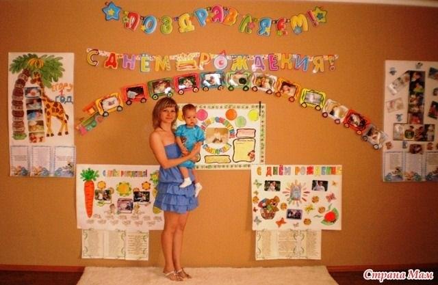Украшение комнаты для ребенка 004