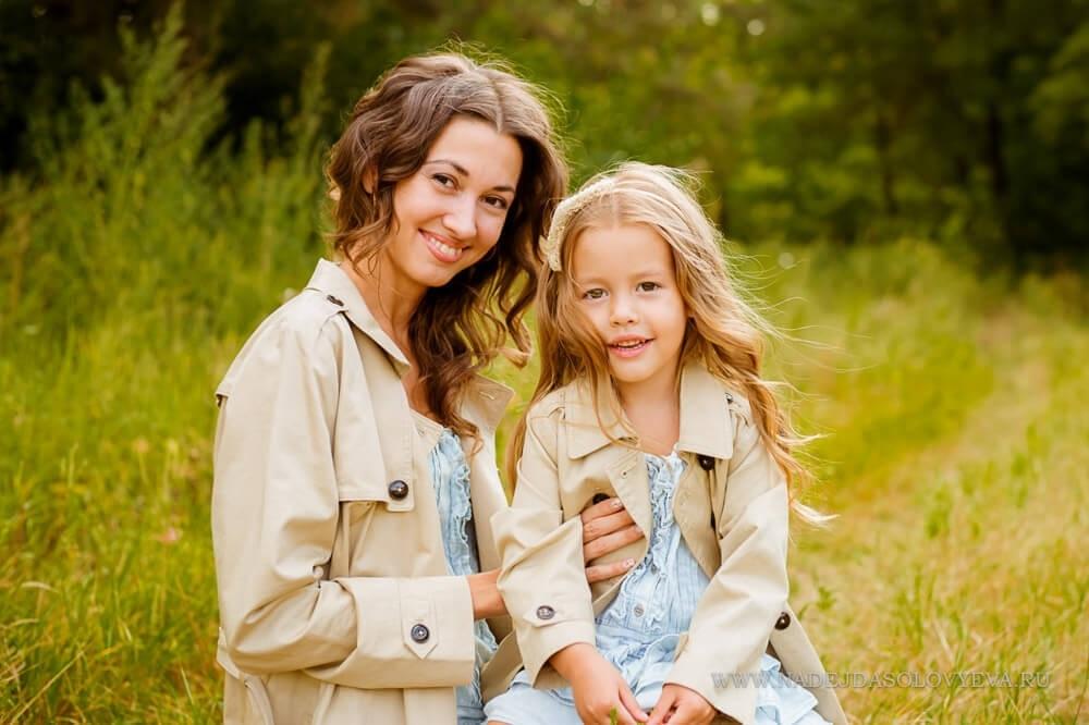 Картинки с дочерью директора, картинка про