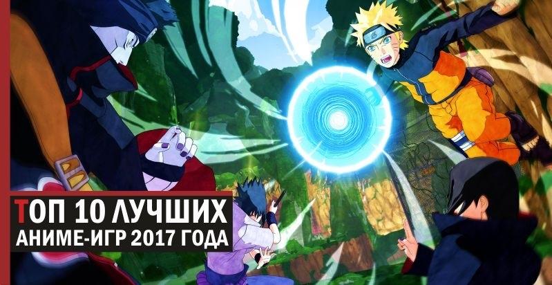 Фото топ аниме за эту неделю 006