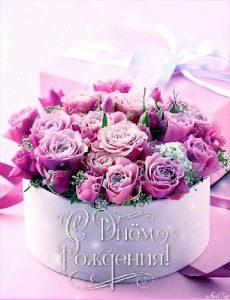 Фото цветов девушке на день рождения 014