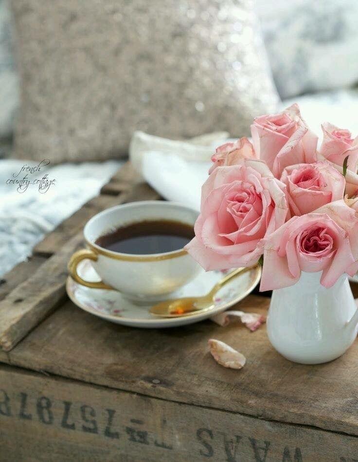 является фото утреннего кофе с цветами словами тату говорить