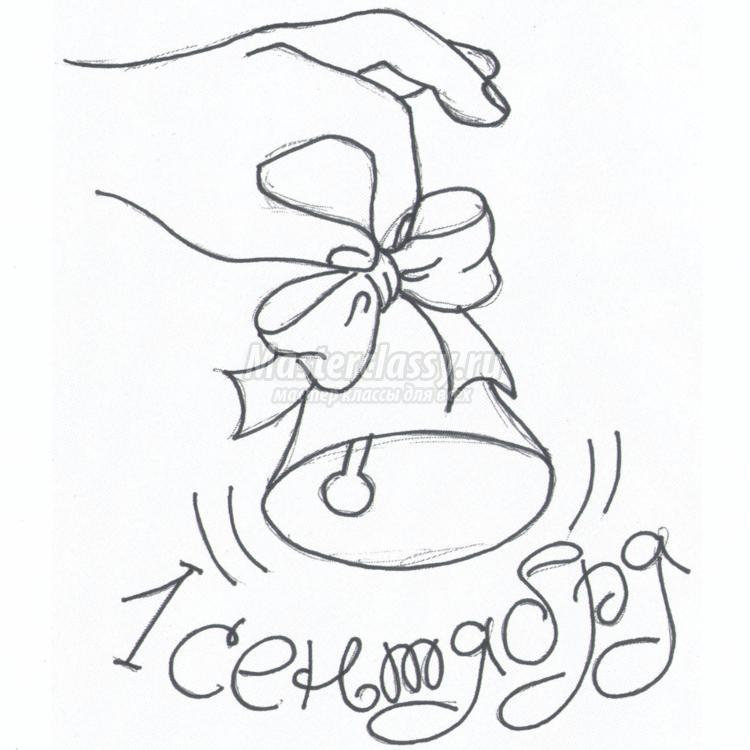 Карибского моря, нарисовать открытку с 1 сентября карандашом