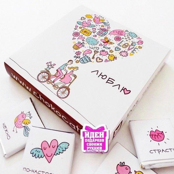 Шаблоны для конфет бабушке 010