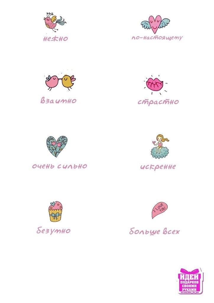 Шаблоны для конфет бабушке 016