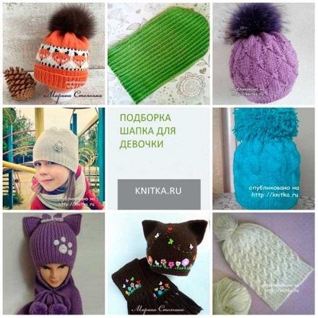 Шапка с ушками для девочки спицами на зиму 012
