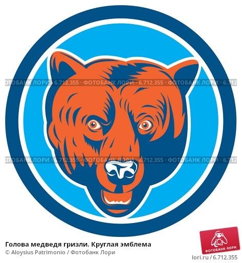 Эмблема медведь 005