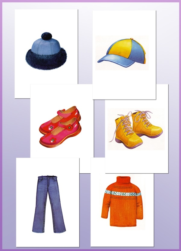 Открытки, картинки с одеждой для детского сада