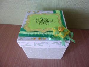 коробка сюрприз на день рождения 004