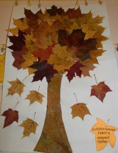 красивый осенний пейзаж аппликация из листьев 014