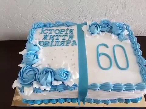 кремовый торт мужчине 016