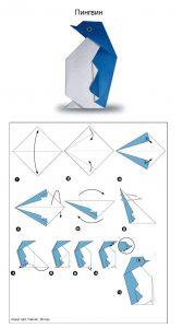 оригами интересные 018