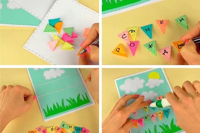 Осенние листочки, самодельные открытки из бумаги для бабушек