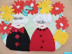 открытки своими руками для бабушек и дедушек 022